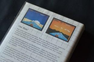 Out Run - Sega Master System
