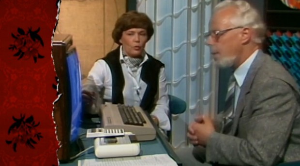 Rivet ur arkivet: Datorn