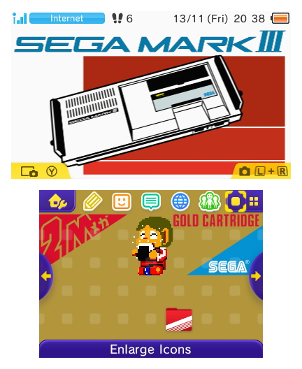Nintendo 3DS Sega retro theme