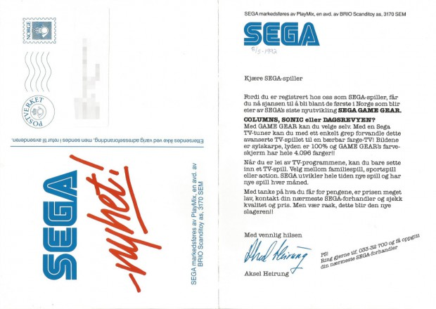 SegaNews mai 1992 - Sega Game Gear
