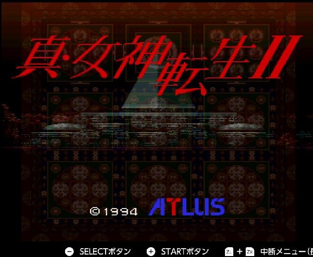 Shin Megami Tensei II (Super Famicom, 1994)