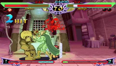 PSP demo disc vol. 1 - Darkstalkers Chronicle: The Chaos Tower